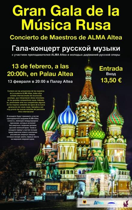 La Gran Gala de la Música Russa reunirà en Palau Altea a un elenc de destacats concertistes russos
