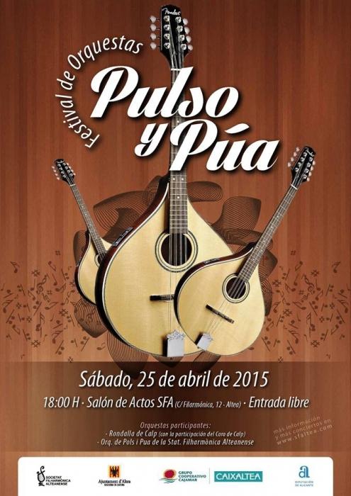 La Societat Filharmònica Alteanense organitza el Festival d'Orquestres de Pols i Pua