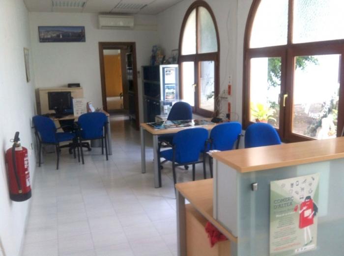 Nova ubicació de l'Oficina de Comerç Municipal