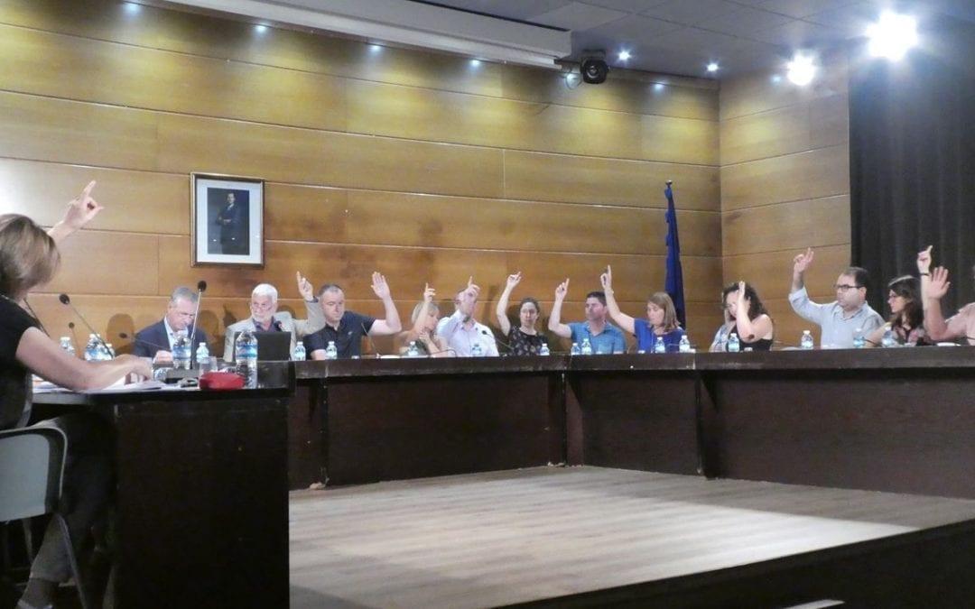 El ple de l'Ajuntament aprova la nova organització municipal