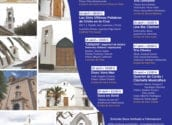 La Ruta de les Ermites ofereix diversos concerts en els temples i ermites d'Altea fins al 20 d'abril.